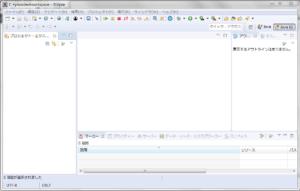 Javaのプロジェクトとパッケージとクラスを作ろう